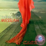 messiah best 0f 2013