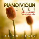 Brian Crain - 2011 - Piano And Violin Duet