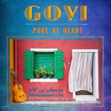 Govi - 2013 - Pure At Heart