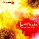 Secret Garden - 2014 -  Just The Two Of Us