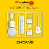 Chicane - 2015 - The Sum of Its Parts