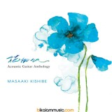 Masaaki Kishibe - 2011 - Hana - Acoustic Guitar Anthology