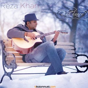 Reza Khan - Wind Dance (2016)