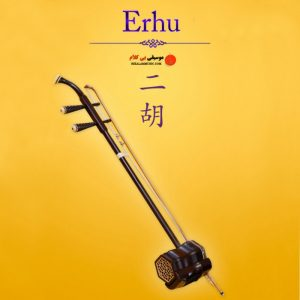 an-anthology-of-chinese-traditional-and-folk-music-2