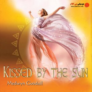 medwyn-goodall-kissed-by-the-sun-2016