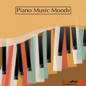 va-piano-music-moods-peaceful-piano-music-for-reading-music-for-study-piano-music-for-concentration-deep-focus-2016