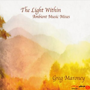 greg-maroney-the-light-within-2016-copy