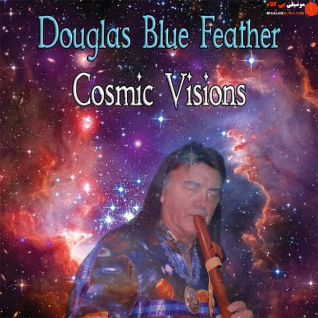 douglas-blue-feather-cosmic-visions-2016